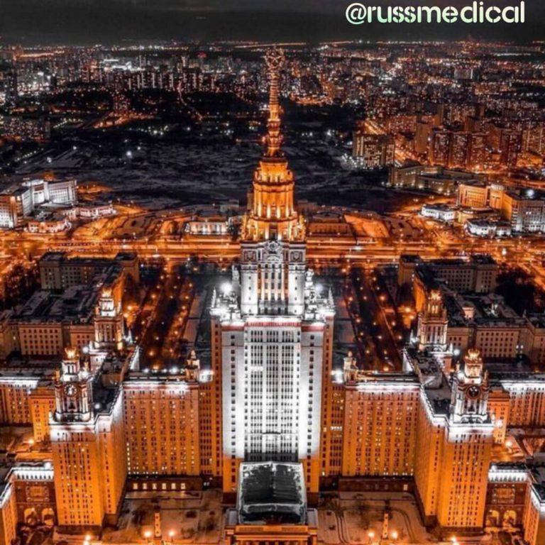 پذیرش دانشگاه لومونسف
