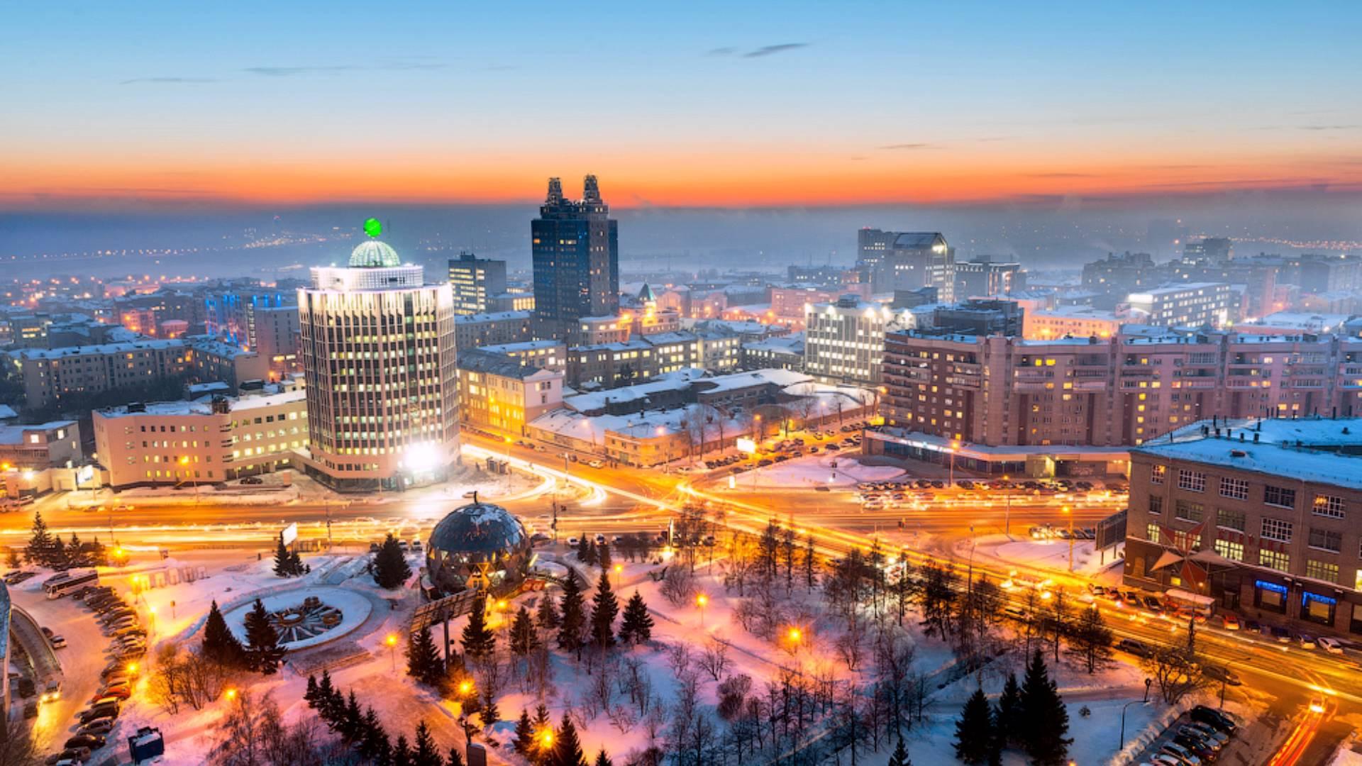 پذیرش دانشگاه نووسیبیرسک
