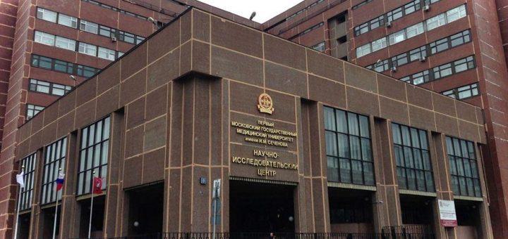 پذیرش دانشگاه سچینوا مسکو