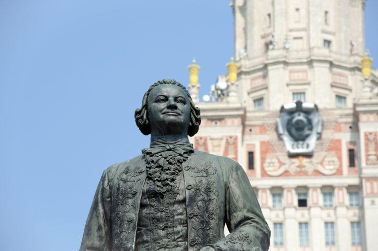 میخائیل لومونوسف
