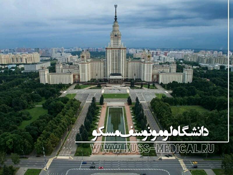 لیست دانشگاه های مورد تایید وزارت بهداشت 2020