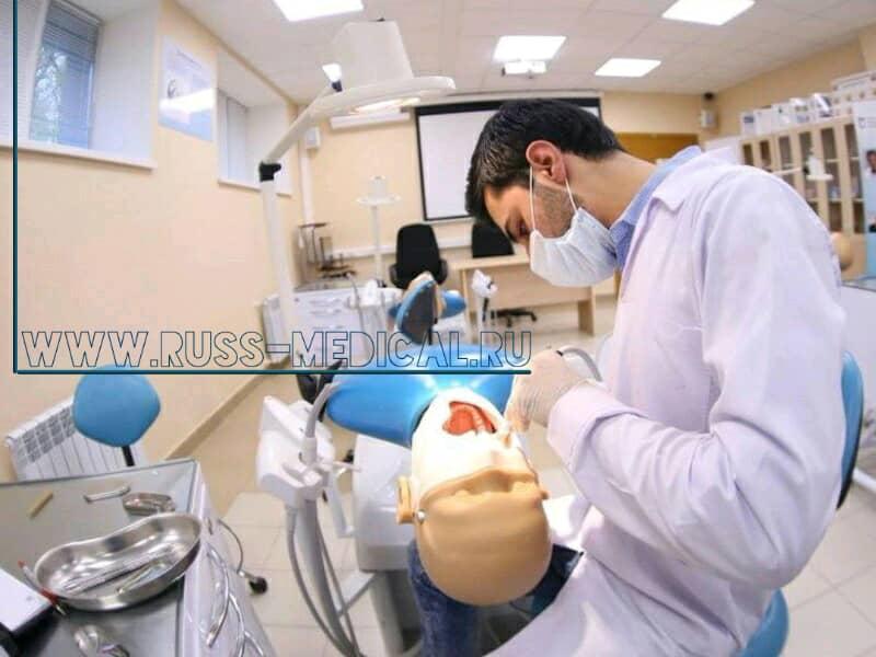 تحصیل دندانپزشکی دانشگاه پاولوف