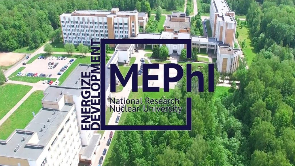 دانشگاه هسته ای مسکو mephi