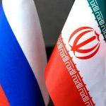 توسعه همکاری اقتصادی ایران و روسیه
