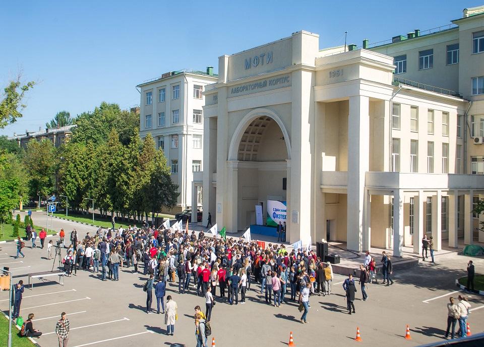دانشگاه های مورد تایید وزارت بهداشت 2021-2022 روسیه