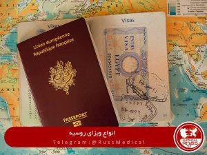 انواع ویزاهای روسیه