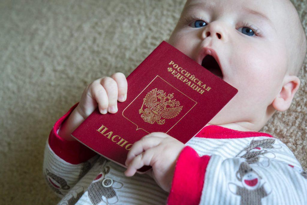 تولد در خاک روسیه