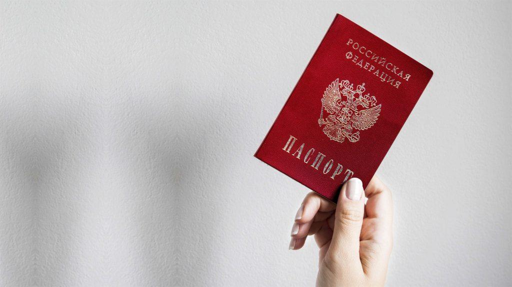 روش های گرفتن اقامت بلند مدت روسیه