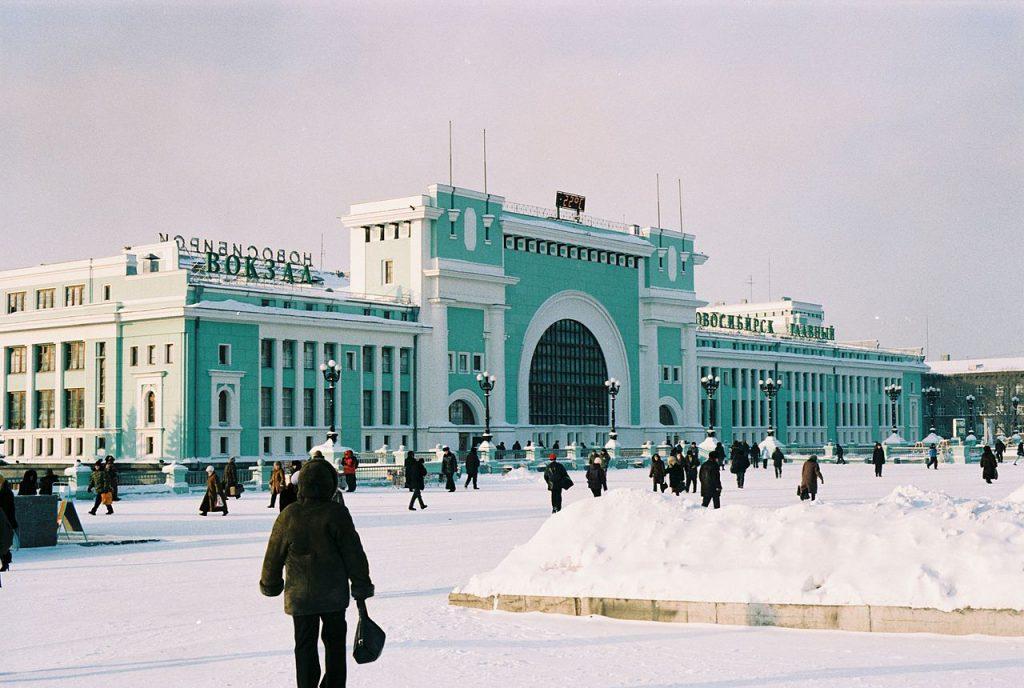 نووسیبیرسک روسیه