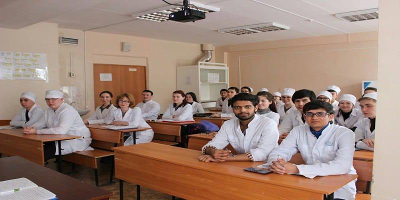 دانشگاه ایالتی بشکیر