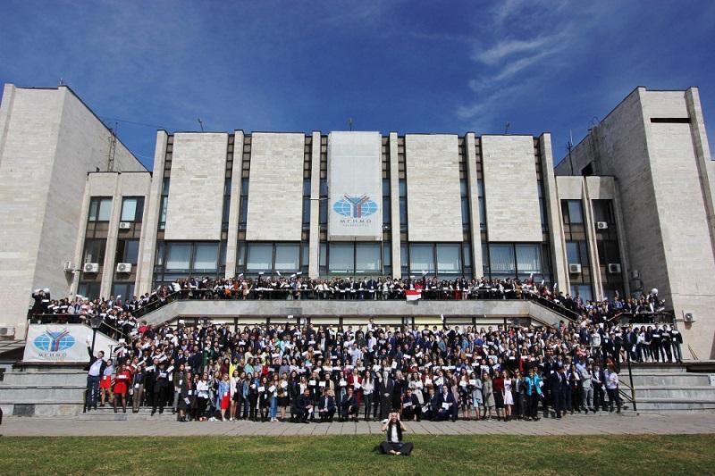 دانشگاه روابط بین الملل روسیه