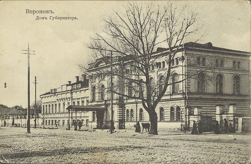 تاریخچه شهر وورونژ روسیه
