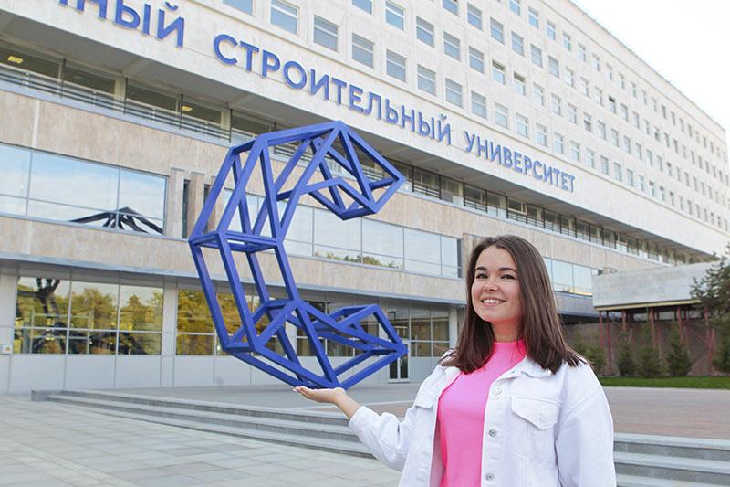 رشته های تحصیلی در دانشگاه MGSU مسکو