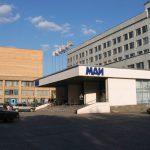 مرکز تحقیقات ملی حمل و نقل هوایی مسکو
