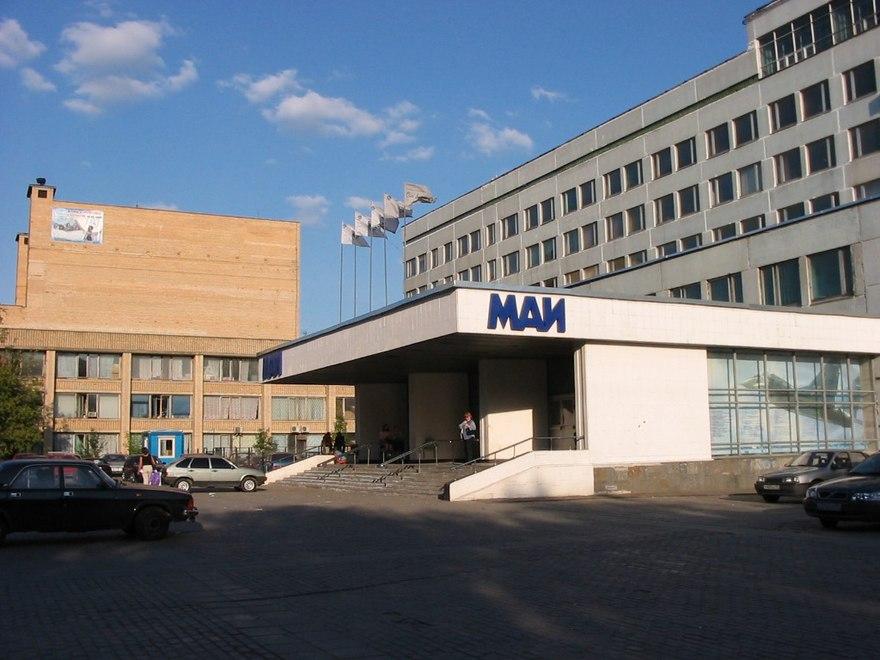 مرکز حمل و نقل هوایی مسکو