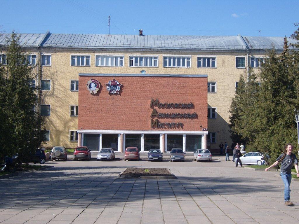 موسسه هوانوردی مسکو