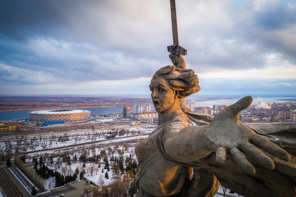 شهر ولگاگراد