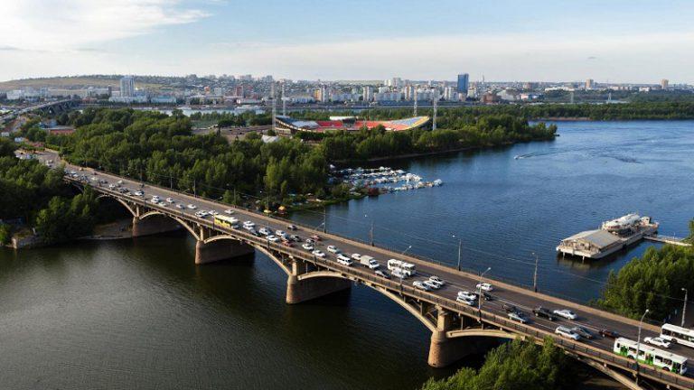 شهر کراسنویارسک