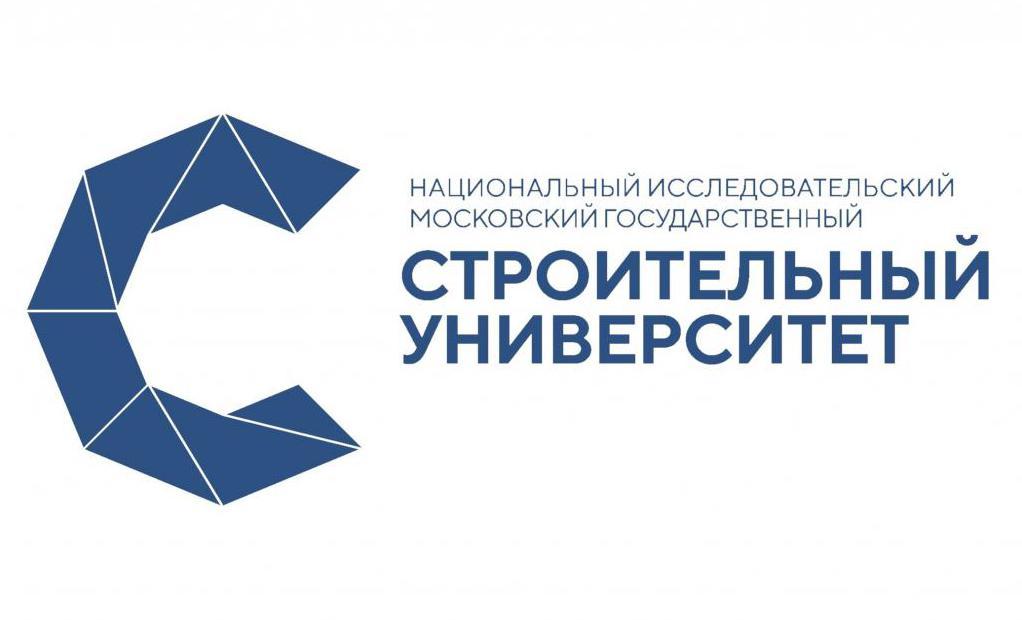 MGSU مرکز آموزش عالی روسیه